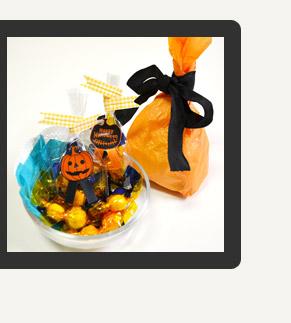 お菓子のアレンジ例
