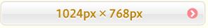 カレンダー版1024px x 768pxをダウンロード