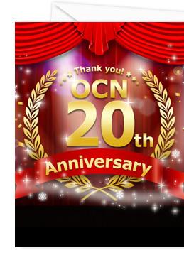Thank you! OCN 20th Anniversary